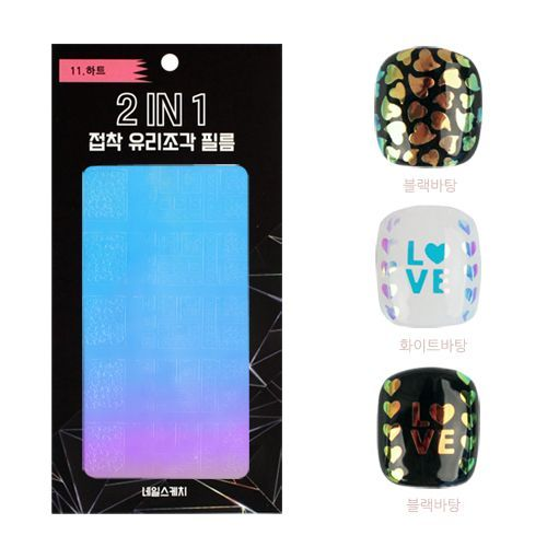 Nail Sketch 2In1 Glass Piece Film GF-11